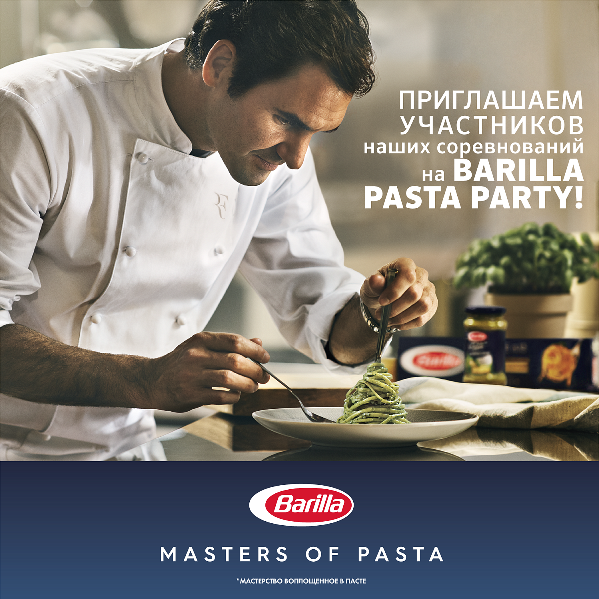 Barilla will make delicious Pasta Party for triathletes