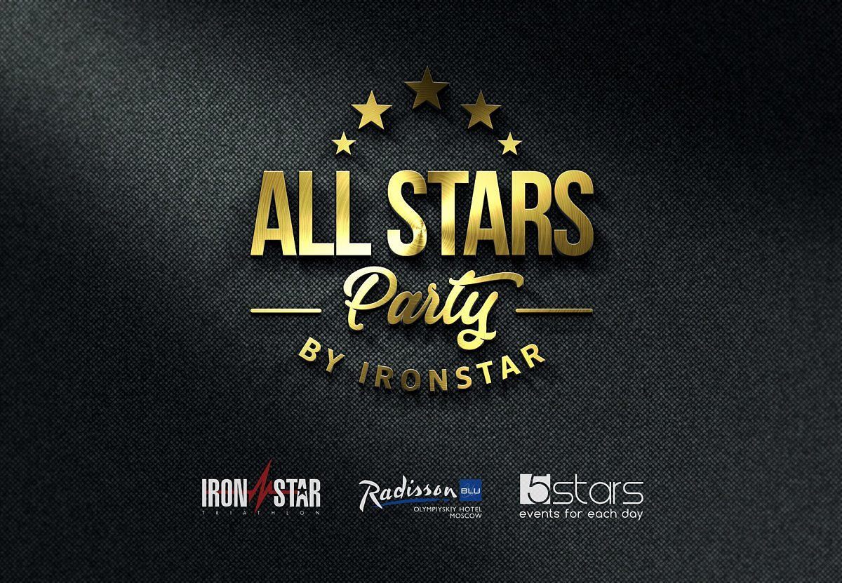 All Stars Party