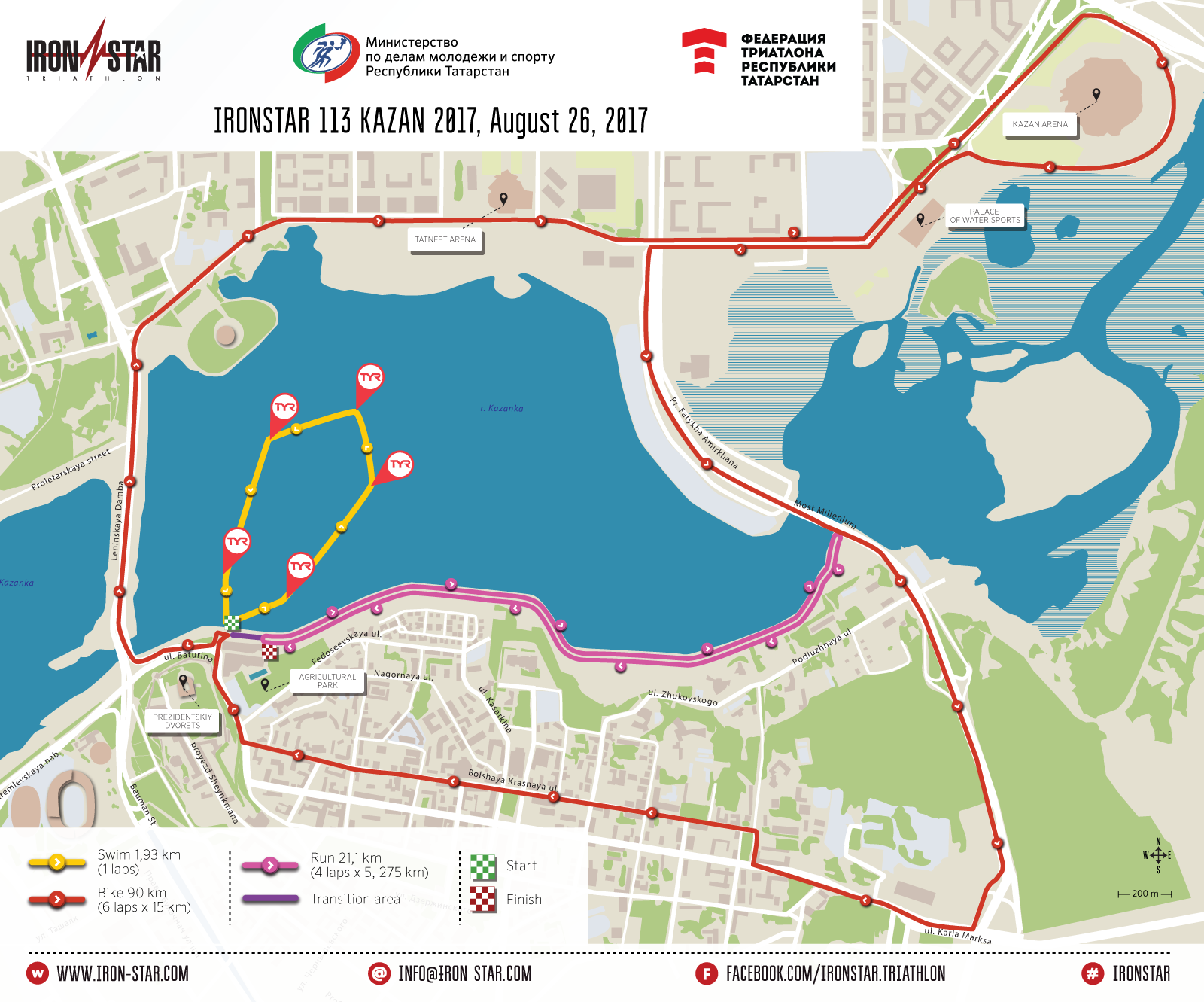 Route of IRONSTAR 113 KAZAN 2017